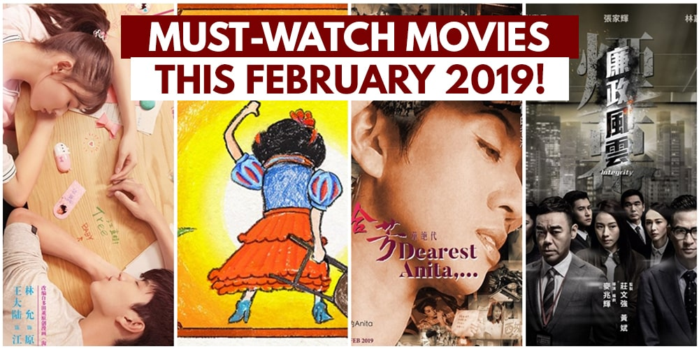 Celebrate February With These Exciting Movies to Look